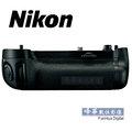 Nikon MB-D16 原廠電池握把 【國祥公司貨,6期0利率,免運費】 for D750 mbd16 防滴 防塵