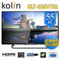 歌林Kolin 55吋 LED液晶顯示器+視訊盒 KLT-55EVT01(安裝費另計)