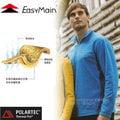 【EasyMain 衣力美】男新款 POLARTEC Thermal Pro 輕暖排汗條紋衫.保暖透氣半開襟立領衫.輕量快乾刷毛休閒衫/蓄熱.彈性.舒適/S1465 寶藍