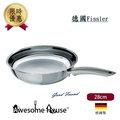 德國 Fissler 不銹鋼 酥脆鍋 平煎鍋 蜂巢底 28cm ( 單件組 ) Crispy Pfannen