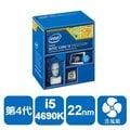 INTEL 盒裝Core i5-4690K  11月促銷