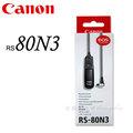 Canon RS-80N3 原廠快門線 電子快門線 RS80N3 快門線 (公司貨) 1DX 5D3 5D2 6D 7D 7D2