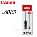Canon RS-60E3 原廠快門線 電子快門線 RS60E3 快門線 (公司貨) 700D 100D 70D G15 G16 SX60 SX50 G1X