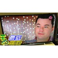 [103 玉山最低網] COSCO SONY 40寸 連網電視 FULL HD #KDL-40W600B C103766
