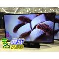 [103 玉山最低網] COSCO VIZIO LED 32吋 液晶顯示器含視訊盒 V32D C34402