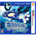 【GAME休閒館】神奇寶貝 始源藍寶石 - 3DS 日版日文版(日規機專用)