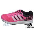 Adidas Duramo 6 W M18358 跑步鞋☆女☆免運費