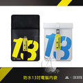【A Shop 高雄店】ECHO Xtrm SPIRIT sleeve 13吋 防水電腦內袋 For MacBook Air/Retina 13
