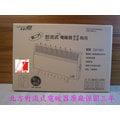 ◎現貨免等◎ 北方CH-1501第二代防潑水浴室、房間兩用環流電暖器。另售北方CH-1001/PTC-868。