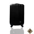 MIYOKO條碼系列(20吋)ABS輕硬殼行李箱旅行箱