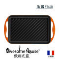Lc 鑄鐵鍋 鑄鐵長方形雙耳烤盤 Le Creuset 32.5 x22 公分 (橘色)