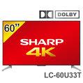 【 大林電子 】 SHARP 夏普 60吋 4K 連網 液晶電視 LC-60U33T 《 分期0利率 含基本安裝 》