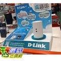 [103 玉山最低網] COSCO D-LINK 無線變頻路由器 2.4G/5G 速度可達 750MBPS 802.11AC/DIR-818LW C37641