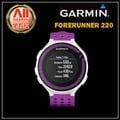 【Garmin】【全方位運動戶外館】Forerunner 220 進階級跑步腕錶 - 紫白 (010-01147-62)