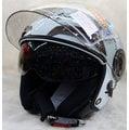 THH T314 314 A 蝴蝶 白紫 飛行帽 安全帽 內襯全可拆洗 雙層鏡片半罩安全帽