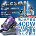 (送五件吸頭組)聲寶永不衰減吸塵器(渦輪地板吸頭 吸力可調 多圓錐多錐)EC-HA40CYP 評論比較建議 VS8 mini V8