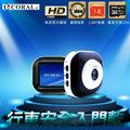 CORAL DVR-318 (熊貓眼小巧型) HD 行車記錄器
