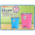 =海神坊=台灣製 JEAN YEEN 616 高登垃圾桶 腳踏式垃圾桶 掀蓋式垃圾桶 收納桶 資源回收桶 附蓋 20L