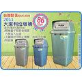 =海神坊=台灣製 JEAN YEEN 2011 大潔利垃圾桶 資源回收桶 掀蓋式垃圾桶 厚重防塵 附輪 86L
