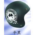 HTH-卡通半罩式騎士帽 正版授權卡通安全帽 史努比 SNOOPY 大臉 台灣製造(成人適用)