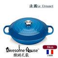 法國Le Creuset 新式signature 鑄鐵鍋 30cm 壽喜鍋-馬賽藍 #21180302002430  ( 燉飯 煮湯 烘烤 翻炒 烤箱 )