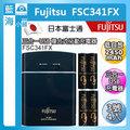 Fujitsu 富士通 智慧型急速充電器(附AA 3號 Min 2450mAh 4入) FSC341FX-B(FX)TW +行動電源(3合1)-黑色X1