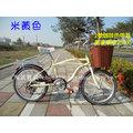 淘氣寶貝1596 新款20吋淑女車 6段變速 20吋腳踏車/自行車 整臺裝好出貨~ 特價~