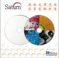 Saturn DVD-R 16X 噴墨滿版亮面可印式空白光碟片/燒錄片/ 顏色鮮豔/固色佳 50片裝