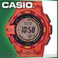 CASIO時計屋 CASIO 登山錶 PRG-270-4A╴太陽能電力登山錶 碼表 全新品 保固一年 開發票