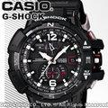 【夏降價】CASIO 手錶專賣店 CASIO G-SHOCK GW-A1100-1A 多功能 數位男錶 碼表 全新品 保固一年 開發票