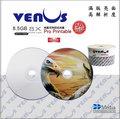 Venus 8.5G DVD+R DL 8X A級 白色滿版亮面 可列印式光碟 台灣製造 相片品質