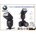 數位小兔【TRIOPO TR-960 II 閃光燈 公司貨】閃燈 GN54 YONGNUO YN-560 II III