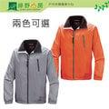 《綠野山房》雅帆達 Avanda 男款 防風保暖外套 立領夾克 抗靜電 輕量 刷毛外套 防風外套 抗UV運動外套 AD13281 橘色.淺灰 2色可選