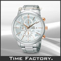 【時間工廠】全新原廠正品 ALBA(SEIKO) 白地圖x玫瑰金 大錶徑計時腕錶 AM3081X