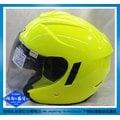 《福利社》M2R FR-1 FR1 素色 現量版 螢光黃 內置遮陽鏡片 3/4 半罩 安全帽 四分之三帽 內襯全可拆