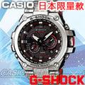 CASIO 時計屋 G-SHOCK_MTG-S1000D-1A4JF 日版 六局電波 光動能飛行男錶 開發票保固一年