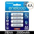 國際牌 Panasonic eneloop 3號2000mAh 低自放鎳氫充電池(可充電約2100次)x4顆(日本製造/代理商公司貨)加碼贈3號4入裝電池收納盒X1