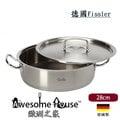 德國品牌 Fissler 主廚系列 28cm不鏽鋼 多功能 火鍋 壽喜鍋 (雙耳) (德製)