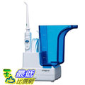 [美國直購] 家用沖牙機 Conair WJ3CSR Interplak Dental Water Jet