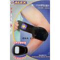 現貨供應 快速出貨 ALEX(德國護具專業第一品牌)網球肘進化版T-26 台灣製造 網球 羽球 桌球 釣魚 電腦