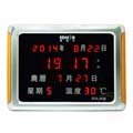 《一打就通》EDISON數碼LED插電式萬年曆電子鐘 EDS-A08(隨機出貨)