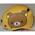 《福利社》華泰KK K-825D 拉拉熊 平橙黃 卡通半罩式 兒童雪帽 小小童 幼兒童 大頭寶寶 卡通 輕量 CNS 安全帽 ┐贈送 抗UV鏡片┌