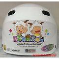 《福利社》華泰KK K-825D 喜羊羊 白色 卡通半罩式 兒童雪帽 小小童 幼兒童 大頭寶寶 卡通 輕量 CNS 安全帽 ┐贈送 抗UV鏡片┌
