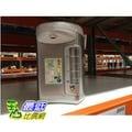 [103限時限量促銷] COSCO 象印真空熱水瓶 3公升 ZOJIRUSHI VE THERMO POT CV-DKF30 C86388 $5681