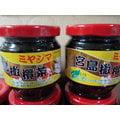 宮島橄欖菜罐頭40罐1箱 蘇打餅 QQ軟糖 方塊酥 蔬菜餅 梅心糖 蜜餞 棉花糖 黑糖話梅 蛋捲 巧克力 棒棒糖 花生糖 豆乾 泡麵 海苔 魚乾