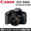 [大通數位相機] Canon EOS 700D + 18-135 mm STM KIT 套組 送32G全配 彩虹公司貨 24期0利率