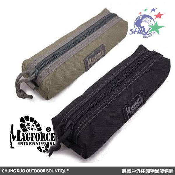 【詮國】馬蓋先 Magforce - 筆袋 / 工具袋 / 收納袋 (多色可選) - # 3301