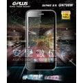 【安里數位】GPLUS GN708W 四核心1.2G處理器4.5吋IPS雙卡智慧手機 送保貼+皮套