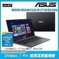 【輕薄高效率】ASUS M500-BU401LG-0171C4210U 商用筆電 14吋/i5-4210U/4G*1/500G/Win7Pro/3-3-3
