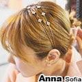 【AnnaSofia】雙線菱鑽 韓式細髮箍